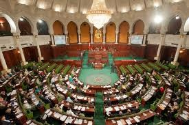 Assemblée nationale constituante