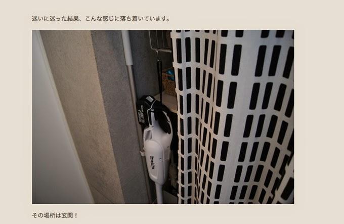 http://uddy105.exblog.jp/18686546/