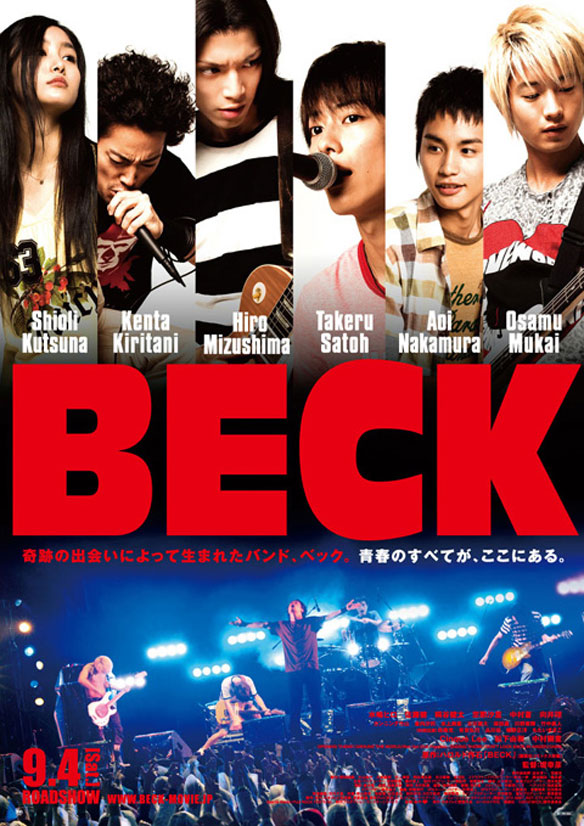 Beck: Mongolian Chop Squad movie