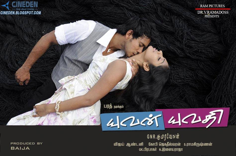 Yuvan Yuvathi (2011) - Tamil Movie Review