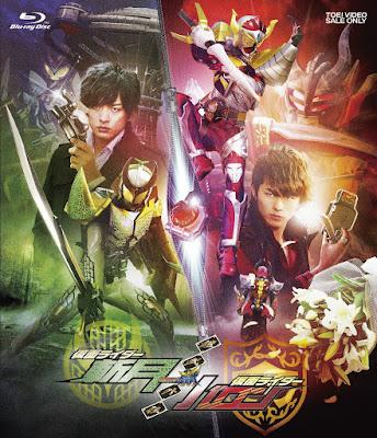 Kamen Rider Gaim Gaiden Zangetsu & Baron