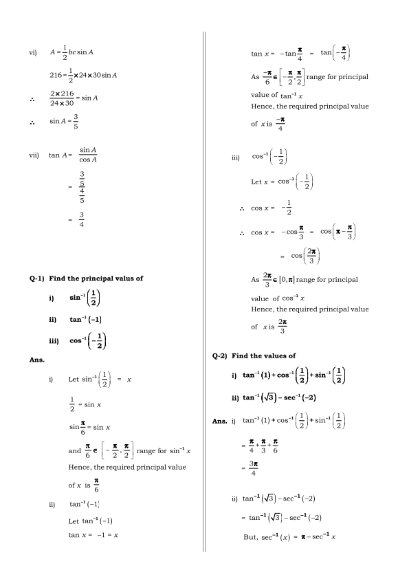 history of trigonometric functions essay Introduction to the 6 trigonometry functions - sine, cosine, tangent, secant, cosecant, cotangent math open reference  see inverse trigonometric functions.