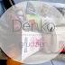 Grudniowe zużycia- Ania i info o spotkaniu w Szczecinie