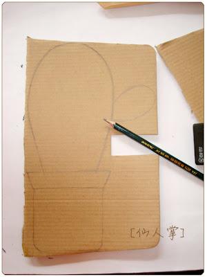 рамки - Всичко от хартия и картон - Page 3 79f12563ta7dff0ba92d8%2526690