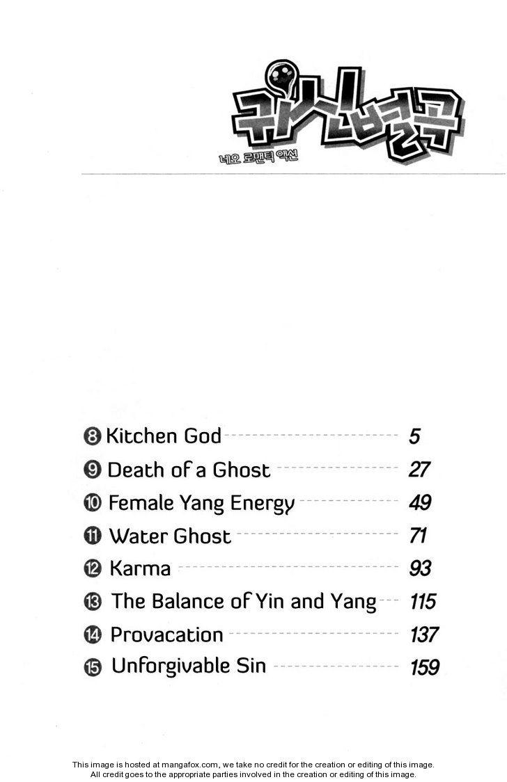 GWISIN BYEOLGOK - Bí kíp của quỷ chap 8 - Trang 3