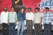 Pyar Mein Padipoyane Trailer Launch-thumbnail-7