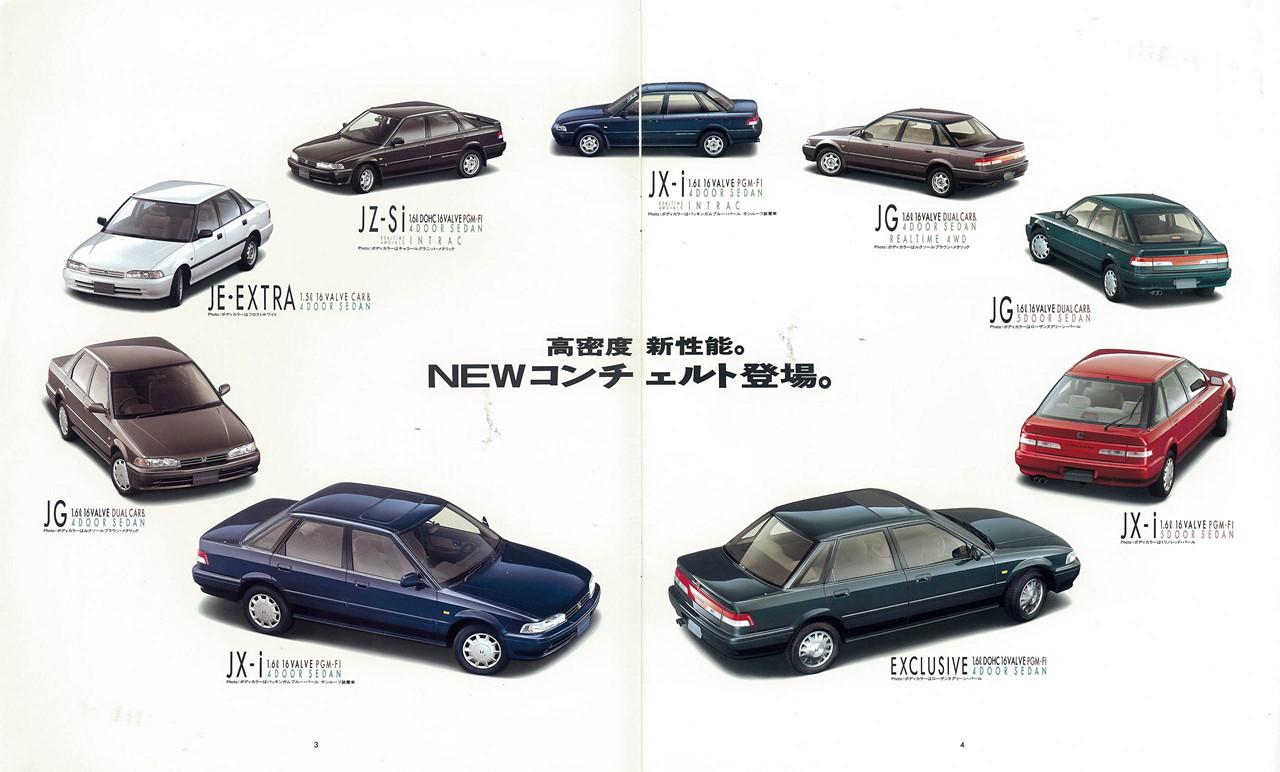 Honda Concerto, sedan z lat 90, rzadkie samochody