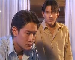 Xem Phim Yeu Trong Thu Han