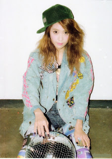 SNSD Yoona I Got A Boy Individual Photos 2