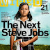 "Le quitaron la beca a Paloma Noyola Bueno, ""la próxima Steve Jobs"""