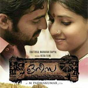 malayalam songs free download sites for mp3