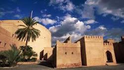 مجموعة قلعة التاريخ