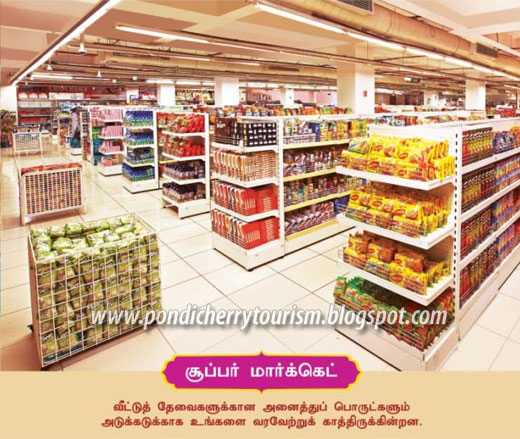 Pondicherry Pothys Super market
