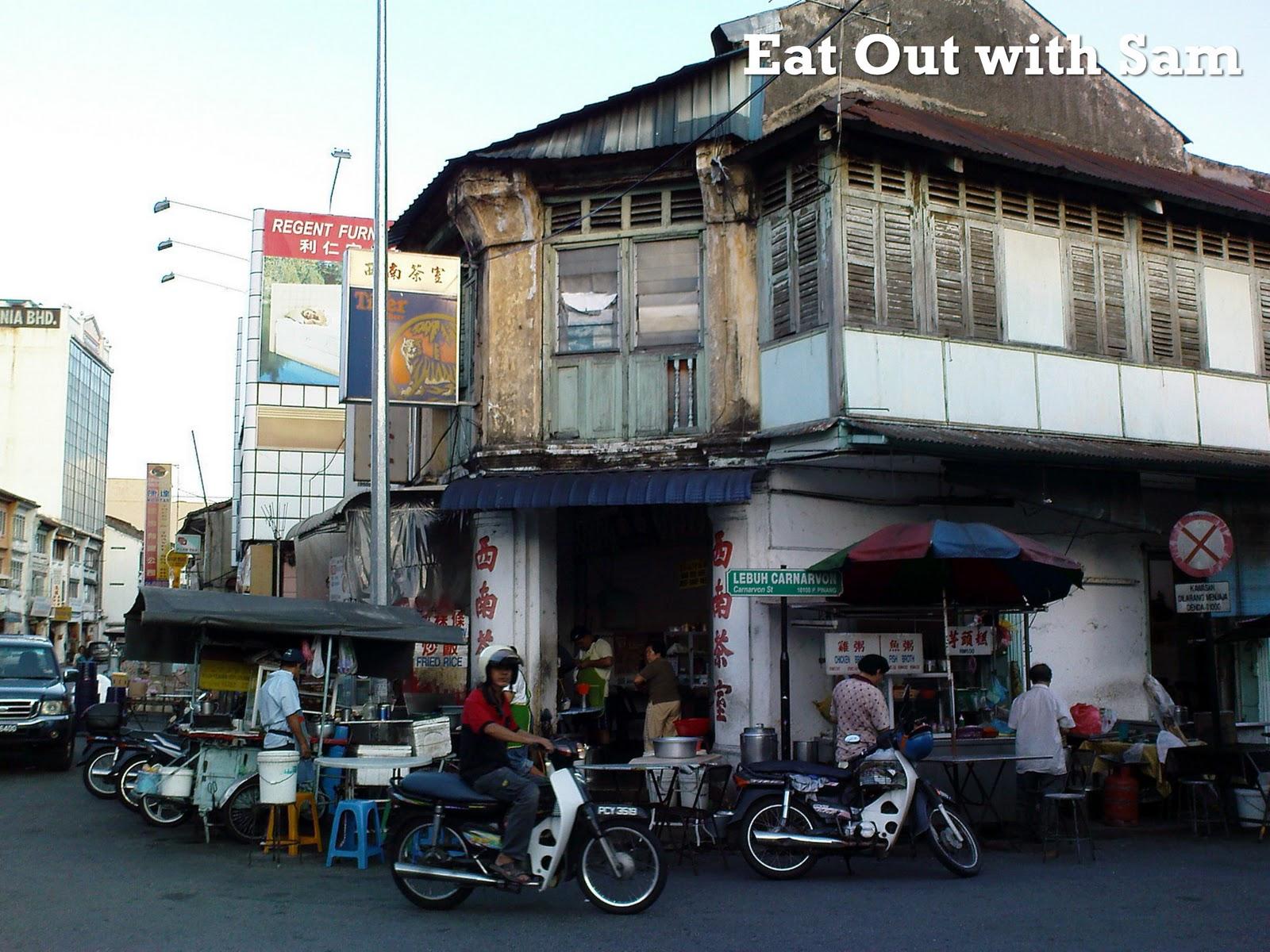 No. 01 : View of Kedai Kopi Sai Lam at the Junction of Chulia Street ...