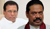 Letter to Maithri from Mahinda