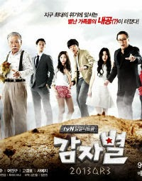 Potato Star 2013QR3 - 감자별 2013QR3  - Kamjabyeol 2013QR3