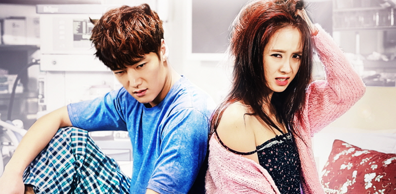 emergency couple drama