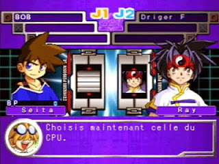 Beyblade PSX dan PS1 ~ Game Begog