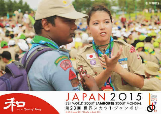 Jambore Pramuka Dunia 2015