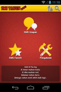 Kumpulan SMS Ucapan Tahun Baru 2015 Terbaru Lengkap