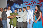Janmasthanam Audio launch-thumbnail-13