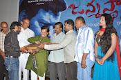 Janmasthanam Audio launch-thumbnail-13