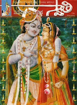 Swathi Weekly 8th November 2013 Latest