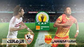 هدف فوز سانجا الكونغولي علي الزمالك 1 - 0 .. دور الـ 16 من الكونفدرالية الأفريقية