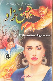 Jinn Zad Novel 4 pdf