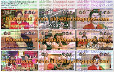 http://2.bp.blogspot.com/-vTsE5xBvvNw/Vgn27yBKA4I/AAAAAAAAynU/hraIv1U2F2A/s400/150928%2B%25E6%259C%2589%25E5%2590%2589AKB%25E5%2585%25B1%25E5%2592%258C%25E5%259B%25BD%2B%2523265.mp4_thumbs_%255B2015.09.29_10.26.33%255D.jpg