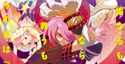 Concrete Revolutio: Choujin Gensou Episódio 6, Concrete Revolutio: Choujin Gensou Ep 6, Concrete Revolutio: Choujin Gensou 6, Concrete Revolutio: Choujin Gensou Episode 6, Assistir Concrete Revolutio: Choujin Gensou Episódio 6, Assistir Concrete Revolutio: Choujin Gensou Ep 6, Concrete Revolutio: Choujin Gensou Anime Episode 6, Concrete Revolutio: Choujin Gensou Download, Concrete Revolutio: Choujin Gensou Anime Online, Concrete Revolutio: Choujin Gensou Online, Todos os Episódios de Concrete Revolutio: Choujin Gensou, Concrete Revolutio: Choujin Gensou Todos os Episódios Online, Concrete Revolutio: Choujin Gensou Primeira Temporada, Animes Onlines, Baixar, Download, Dublado, Grátis