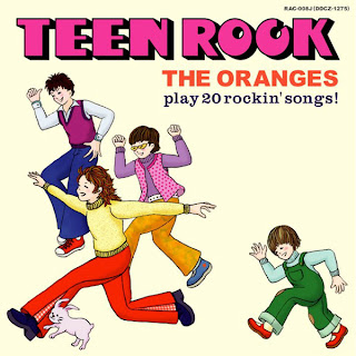 The Oranges - Teen Rock - 2006