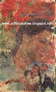 Dehshat Gard Novel