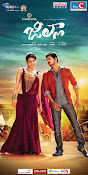 Jilla movie wallpapers n posters-thumbnail-7