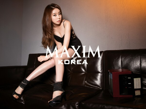 Stellar - Maxim Magazine April Issue 2014