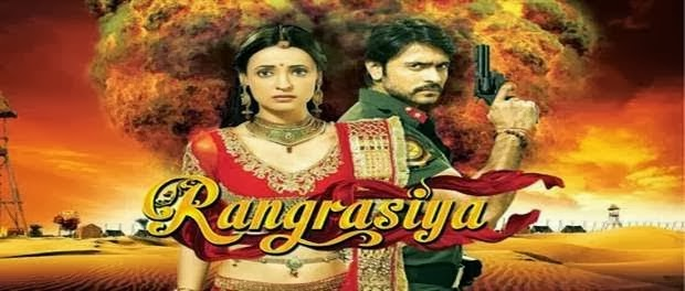 Rang Rasiya 24th February 2014 Full Episode online Watch Online