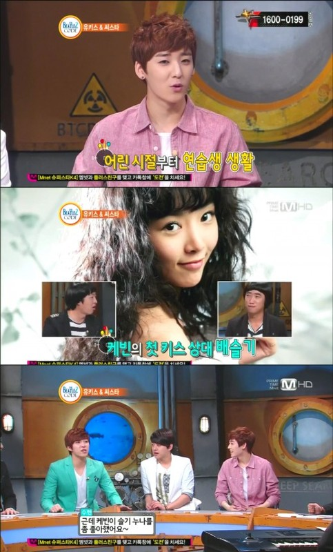 {INFO}170512 El primer beso de Kevin fue con Bae Seul Gi? Kev