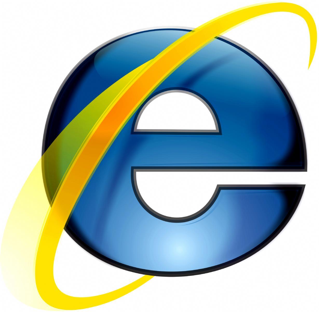 اخر اصداره برنامج انترنت اكسبور الاصداره السابع من برنامج انترنت اكسبلور