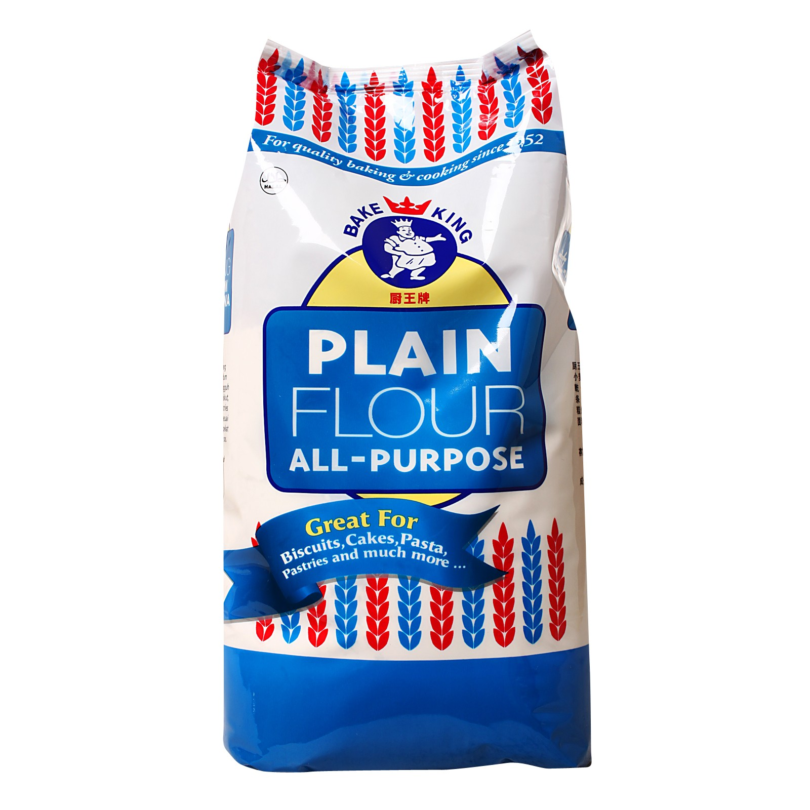 Is Cake Flour And All Purpose Flour The Same
