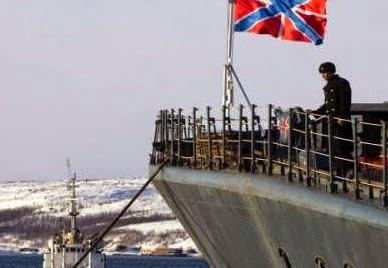 Τα πλοία του Πολεμικού Ναυτικού της Ρωσίας πήραν ρότα για τα BA του Ατλαντικού, στα σύνορα των ΝΑΤΟ