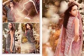 Latest Pakistani Fashion Frocks 2014-2015 | Women ...