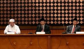 Sidang Isbat Idul Adha 2012