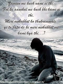 Broken Heart Sad Shayri With Image WallPaper On Bewafa Shayari Hindi.JPG