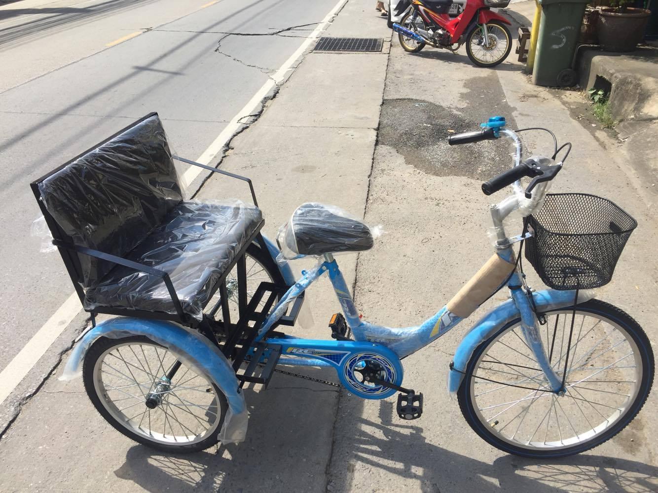 จักรยานสามล้อ รหัสสินค้าTCG 0029