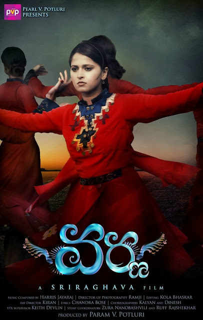 Varna Movie Review