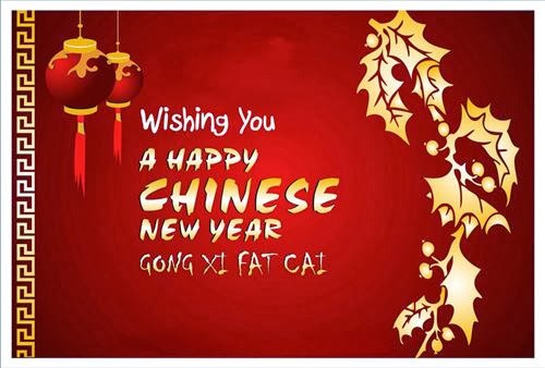 Best Chinese New Year Wishes For Business 2016