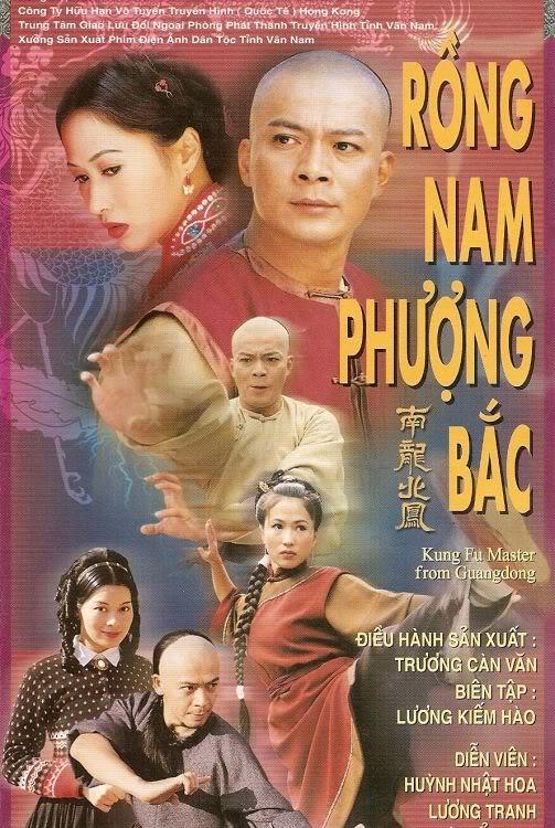 Rồng Nam Phượng Bắc - Kungfu Master From Guangdong 20/20 USLT