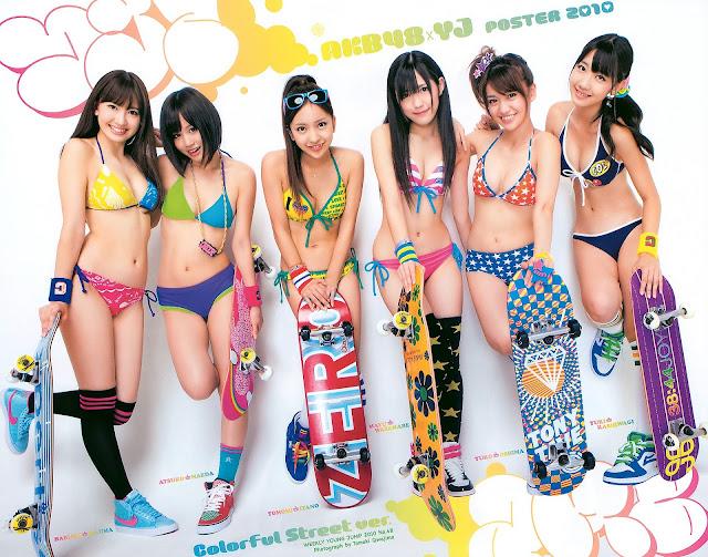 AKB48 Wallpaper HD