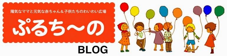 シンガポール・ぷるち〜のブログ