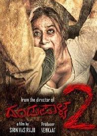 Dandupalyam 2 (2017)